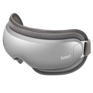 iSee 16 グレー BRE1100H送料無料 アイマスク 目もとエステ ホット エアー 振動 デスクワーク ブレオ 海外対応 充電式 breo 【D】【B】