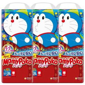 [3個セット]マミーポコパンツ ビッグ大 ドラえもん 26枚紙おむつ ベビー かわいい パンツ式 MamyPoko 赤ちゃん ビッグ大サイズ 夜 お出かけ 【D】
