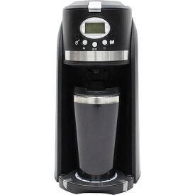 コーヒーメーカー パーソナル全自動コーヒーメーカー コーヒーメーカー コーヒー 全自動 420ml 1人用 2人用 パーソナル キッチン家電 調理家電 ヒロコーポレーション 【D】