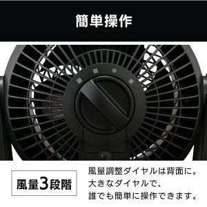 サーキュレーター8畳固定マカロン型PCF-MKM15N-WPCF-MKM15N-Bホワイトブラック扇風機送風静音省エネコンパクトサーキュレーター夏涼しい風空気換気梅雨循環空気循環湿気アイリスオーヤマ