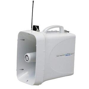 【送料無料】ユニペックス UNI-PEX UNI-PEX 防滴スーパーワイヤレスメガホン Rain Voicer(レインボイサー) TWB-300 選挙用 拡声器 工事現場 交通整理 学校行事 防災訓練[GEYS] おしゃれ