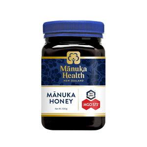 《ポイント5倍》マヌカヘルス マヌカハニー MGO573+/UMF16+ 500g [正規品 ニュージーランド産] 送料無料 はちみつ マヌカ manuka 正規輸入 富永貿易 のど 抗菌作用 ウイルス 蜂蜜 ハチミツ MANU