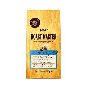 ROAST MASTER マイルド for BLACK 豆 180g