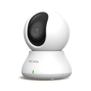ieCame ネットワークカメラ (パンチルト) RS−WFCAM2送料無料 ネットワークカメラ IPカメラ 防犯 高齢者見守り ペット見守り 子供見守り ベビーモニター ナイトビジョン リッチ通知 首振り ラ