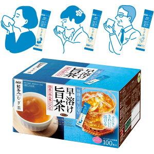 AGF 「新茶人 R」 早溶け旨茶 むぎ茶スティック100本(個包装) 麦茶 粉末 パウダー お茶 スティック 国産茶葉 ホット アイス 粉 エージーエフ AGF 【D】