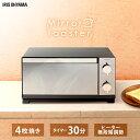 トースター 4枚焼き ミラーガラス POT-413-B送料無料 オーブントースター ミラー ガラス オーブン 温度 調節 4枚 四枚…