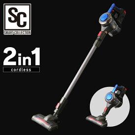 掃除機 スティッククリーナー コードレス PC-SL01送料無料 コードレス ハンディ サイクロン 充電式 スティッククリーナー クリーナー 掃除機【O】【N】