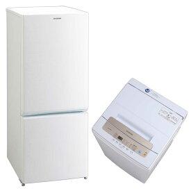 【家電2点セット】家電セット 一人暮らし 新生活 2点送料無料 冷蔵庫 156L 洗濯機 5kg 新品 1人暮らし 独り暮らし AF156-WE IAW-T502EN 新生活 白物家電セット アイリスオーヤマ