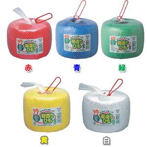 【159940〜159944】シャインテープ玉巻 300R 赤/青/緑/黄/白【TC】【J】梱包 紐■2