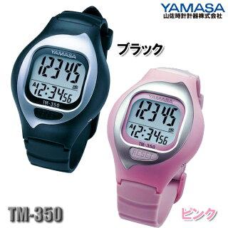 山佐時計万歩計TM-350ピンク/ブラック【K】【TC】【サーチ】