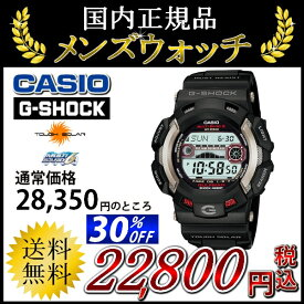 【国内正規品】CASIO〔カシオ〕メンズ デジタル腕時計G-SHOCK GULF MAN GARISH BLACKタフソーラー電波時計MULTIBAND6【GW-9110-1JF】【TC】■2