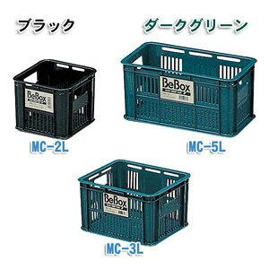 メッシュコンテナ MC-5L 幅30×奥行17.5×高さ14cm ダークグリーン ブラック アイリスオーヤマ 採集コンテナ 工具 工具箱 工具ケース ツールボックス コンテナボックス おもちゃ収納 収納ボック