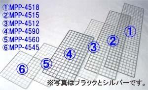 メッシュパネル MPP-4518シルバー/ベージュ/ブラック アイリスオーヤマ (収納用品)