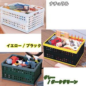 おりたたみコンテナ OC-32L 幅47×奥行35×高さ24cm アイリスオーヤマ 折りたたみコンテナ コンテナボックス 小物収納 工具 収納 工具箱 工具ケース ツールボックス おもちゃ箱 おもちゃ収納 収