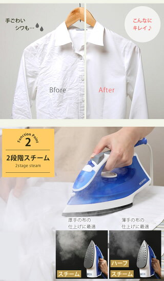 アイロンスチームスチームアイロン衣類新生活アイリスオーヤマSIR-01A・ブルー【D】【送料無料】