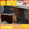 IRIS Ohyama desk heater DEH-45-T [/ kotatsu / heaters / feet /? / warm]