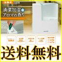 アイリスオーヤマ 加熱式加湿器 SHM-250U ホワイト/グリーン・ホワイト/ブルー・ホワイト/ピンク【送料無料】 【10P01Oct16】【買】【●2】