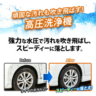 静音洗車外壁掃除セットタンクバケツタンク式高圧洗浄機ベランダクリーナーセットSBT-512Nアイリスオーヤマ