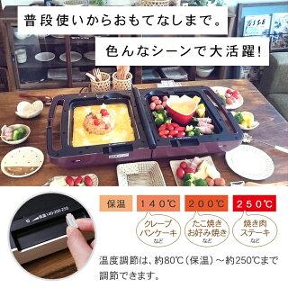 【ホットプレートたこ焼焼肉】両面ホットプレートDPO-133アイリスオーヤマ[コンパクト新生活ホームパーティお好み焼きアヒージョ]【広告掲載品】