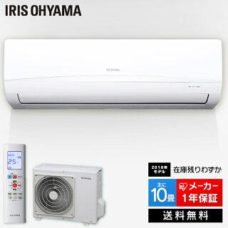 冷房暖房おしゃれタイマー除湿ルームエアコン主に10畳用IRR-2818Cアイリスオーヤマ