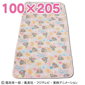 キャラクター敷パット SOS-1020 新チョッパーNH【送料無料】ワンピース 敷きパッド キャラクター