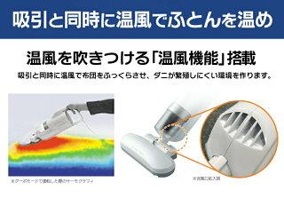 布団クリーナーふとんクリーナー布団掃除機掃除機ハンディ超吸引ふとんクリーナーホワイトIC-FAC2アイリスオーヤマ