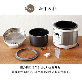 電気圧力鍋3.0LホワイトPC-EMA3-W送料無料電気圧力鍋ナベなべ電気鍋手軽簡単使いやすい料理おいしい調理家電キッチン家電圧力鍋あつりょくなべ電気圧力なべアイリスオーヤマ