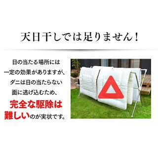 布団乾燥機カラリエハイパワーFK-H1+ふとんクリーナーハイパワーIC-FAC4送料無料布団ふとん掃除掃除機クリーナー乾燥機ハイパワー吸引力アイリスオーヤマ