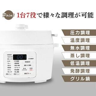 電気圧力鍋4.0LホワイトPC-MA4-Wホワイト送料無料電気圧力鍋ナベなべ電気鍋手軽簡単圧力鍋アイリスオーヤマ【予約】