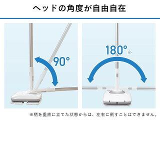 ★ポイント10倍★充電式モップクリーナーIC-M01-Wホワイト送料無料充電式モップクリーナーモップクリーナー充電式モップクリーナー水水拭き充電高速振動LEDライト付き四角じゅうでんしきもっぷくりーなーもっぷアイリスオーヤマ1104p