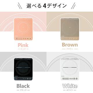 IHコンロ(1000W)IHK-T34-Bブラックアイリスオーヤマ