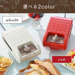 マルチサンドメーカーシングルサイズIMS-502-WIMS-502-Rホワイトレッド送料無料ホットサンドワッフルサンドメーカーホットプレートサンドおやつ朝ごはん朝食シングルサイズ1枚焼きアイリスオーヤマ