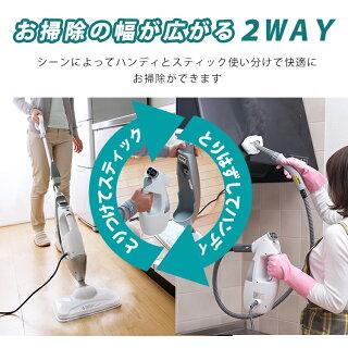 【送料無料】アイリスオーヤマ2WAYスチームクリーナーSTP-202W・STP-202Pホワイト・ピンクスチームクリーナークリーナースチーム洗浄除菌ハンディタイプスティックタイプ高温スチーム