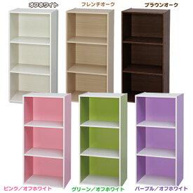 アイリスオーヤマ CBボックスCX-3 全6色