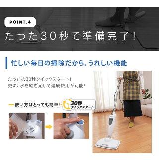 アイリスオーヤマスティックスチームクリーナーSTP-201ホワイト・ピンク【掃除キッチンフローリング】【送料無料】