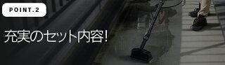 【高圧洗浄機アイリスオーヤマタンク式】タンク式高圧洗浄機ベランダセットSBT-512V【黄砂花粉静音デッキブラシ付き外壁苔泥砂洗浄ベランダクリーナー網戸】