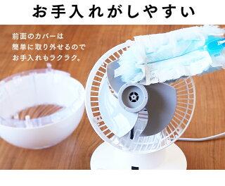 サーキュレーター18畳ボール型左右首振りホワイトPCF-SC15送料無料扇風機冷房送風静音省エネ夏物冷風機冷風扇首ふり空気循環部屋干しアイリスオーヤマアイリス白シンプルコンパクトおしゃれサーキュレーターアイあす楽対応