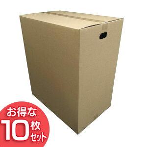 【10枚セット】ダンボール M-DB-160B アイリスオーヤマ【段ボール 梱包材 引越し 荷造り 荷物】■2