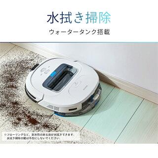 掃除掃除機ロボット掃除拭き掃除自動掃除ふき掃除そうじソウジ水拭きみずぶきロボット掃除機ホワイトIC-R01-Wアイリスオーヤマ