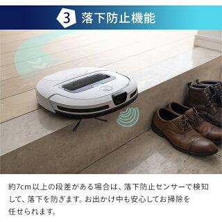 ロボット掃除機ホワイトIC-R01-W送料無料掃除掃除機ロボット掃除拭き掃除自動掃除ふき掃除そうじソウジ水拭きみずぶきアイリスオーヤマ
