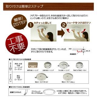 LEDシーリング5.0シリーズ木調フレームナチュラル・ウォールナットCL8DL-5.0WF8畳調色アイリスオーヤマ
