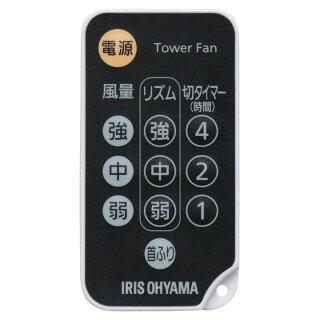 タワーファンハイタイプTWF-C101アイリスオーヤマサーキュレーター扇風機家電コンパクト夏涼しい季節家電おしゃれホワイト首振りコンパクトアイリス置き型リビングタイマー付タイマーシンプル送料無料