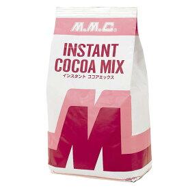 【289249】MMC インスタントココアミツクス 1kg/1袋【TC】