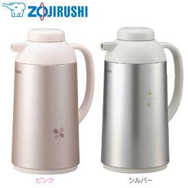 ZOJIRUSHI〔象印〕給湯ポット(1.0L)マホービン AG-LB10 ピンク・シルバー【TC】〔魔法瓶 AGLB10〕