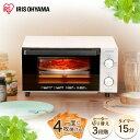 トースター EOT-1203C アイリスオーヤマ オーブントースター対応 新生活 送料無料 オーブン ホワイト 4枚 タイマー付…