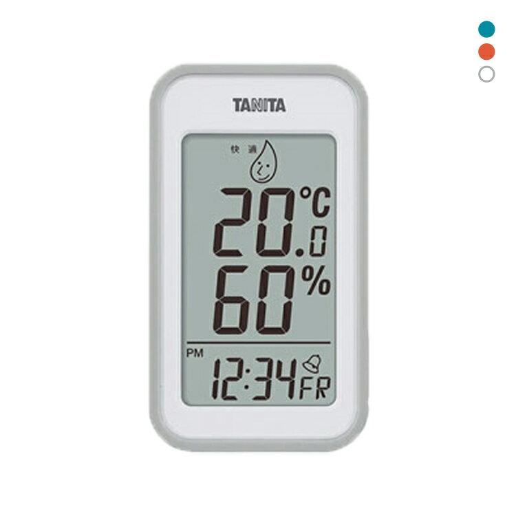 【デジタル】デジタル温湿度計温度計 湿度計 温湿度計 おしゃれ タニタ TANITA TT-559 グレー オレンジ ブルー 部屋 湿度 温度 温湿度 シンプル 色 カラー かわいい 人気 定番 シンプル 正確 デジタル おすすめ 【KM】【●2】【送料無料】