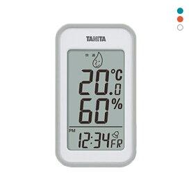 デジタル温湿度計 TANITA TT-559 温度計 湿度計 おしゃれ タニタ デジタル アラーム付き 時計 日付表示機能付き マグネット 置き式 壁掛け式 温湿度計 湿度温度計 部屋 シンプル グレー オレンジ ブルー 送料無料