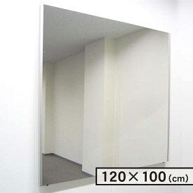 【送料無料】【全身鏡 壁掛け】割れない軽量ミラー 120×100cm シルバー リフェクス(REFEX)【姿見 ミラー 鏡】Jフロント建装 NF12-10【TD】【代引不可】■2