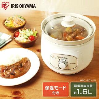電気鍋調理鍋調理機器煮込みキッチン家電スロークッカーホワイト