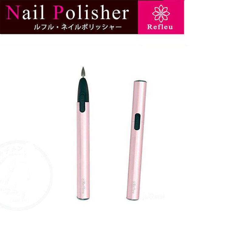 ネイルポリッシャー NP-701送料無料 爪 みがき ケア ネイル DRETEC[ドリテック]ピンク 電動 爪やすり ネイルケア つめみがき 美容 電動 人気 おすすめ ネイル つめ